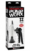 Помпа для мужчин Pump Worx Thick Dick Power Pump - Black