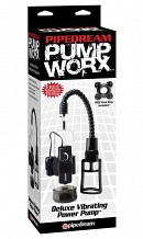 Pump Worx Deluxe Vibrating Power Pump - Black